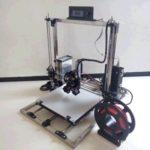 Printer 3D Hybrid Laser DEPO 3DPX30LASER
