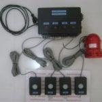Alarm Rumah 4 Sensor Gerak