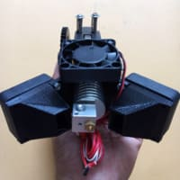 3D Printer Geared Extruder Super Support Prusa i3 iTopie Sunhokey
