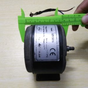 Motor DC 24V 200W 1750 RPM