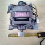 Motor AC Universal 13500 RPM 300W
